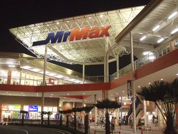 Mr.MAX湘南藤沢ショッピングセンターは、専用カートで一緒にお買い物OK