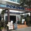 【DOG DEPT + CAFE 湘南江ノ島】屋上ドッグラン初体験