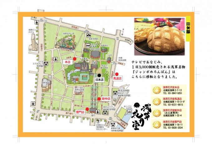 map(jpn)