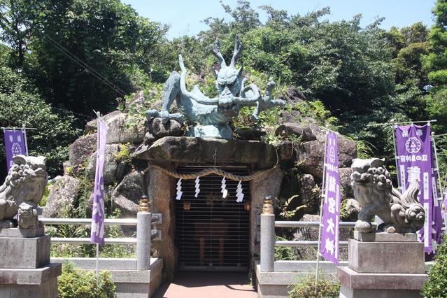 江島神社龍宮の画像
