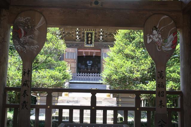 江島神社中津宮の画像