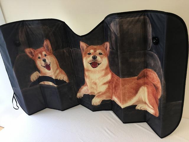 フェリシモの人気サンシェードは、車内で犬が待ってるワンシェード