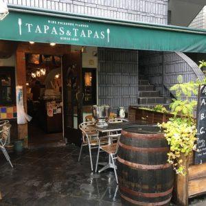 世田谷区「タパス&タパス用賀店」愛犬と南欧料理が味わえるレストラン