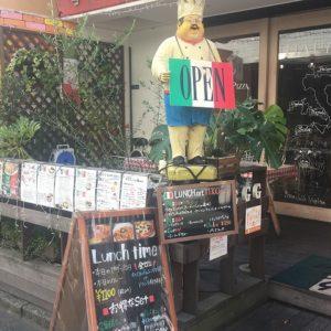 藤沢駅そばで窯焼き本格的ピザが楽しめる「トラットリア・クッチーナG.G.」