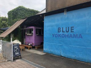 【横浜ロータス】天然酵母の美味しいパンを愛犬と店内で!
