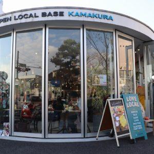 【コペンローカルベース鎌倉】江ノ電とオープンカーが楽しめる穴場カフェ